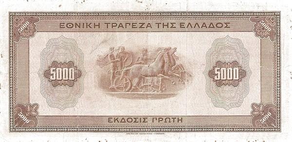 Greece 5000 Drachmai (1926-1927 TRAPEZA TIS ELLADOS)