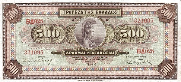 Greece 500 Drachmai (1932)