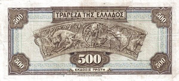 Greece 500 Drachmai (1932)