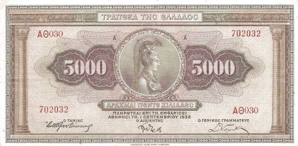 Greece 5000 Drachmai (1932)