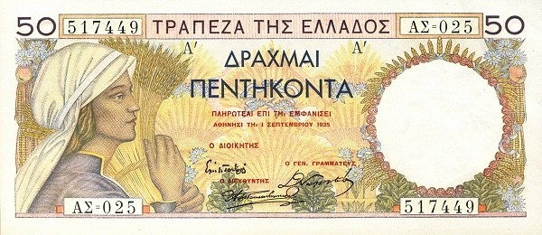Greece 50 Drachmai (1935)