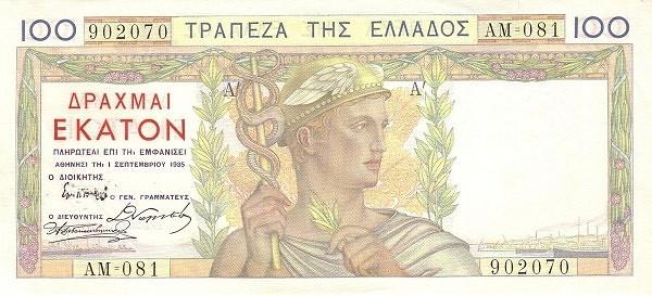 Greece 100 Drachmai (1935)