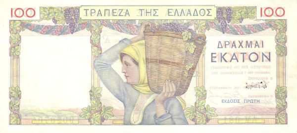 Greece 100 Drachmai (1935)