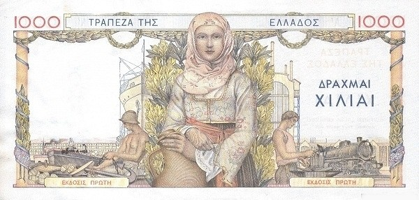 Greece 1000 Drachmai (1935)