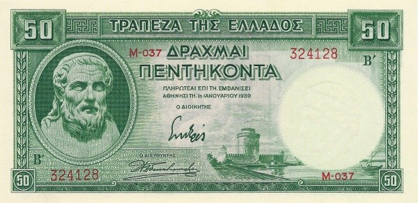 Greece 50 Drachmai (1939)