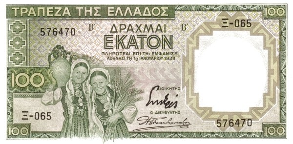 Greece 100 Drachmai (1939)