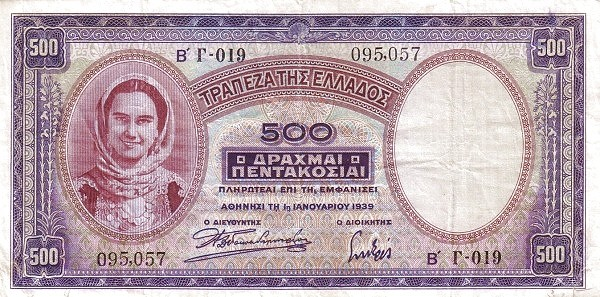 Greece 500 Drachmai (1939)