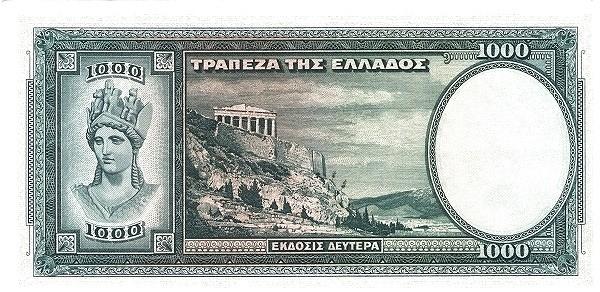 Greece 1000 Drachmai (1939)