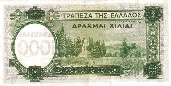 Greece 1000 Drachmai (1939 Provisional)
