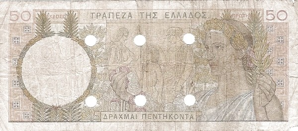 Greece 50 Drachmai (1941 Emergency Cancelled Notes)