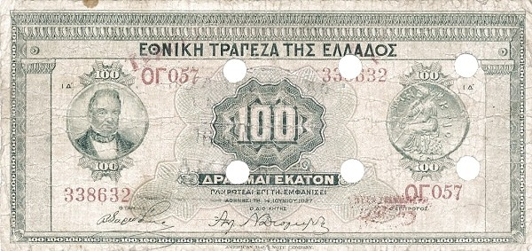 Greece 100 Drachmai (1941 Emergency Cancelled Notes)