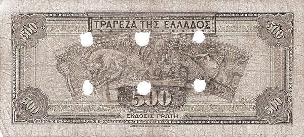 Greece 500 Drachmai (1941 Emergency Cancelled Notes)