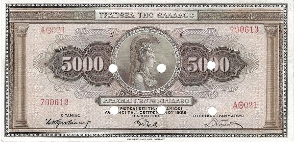 Greece 5000 Drachmai (1941 Emergency Cancelled Notes)