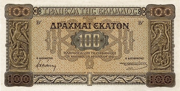 Greece 100 Drachmai (1941)