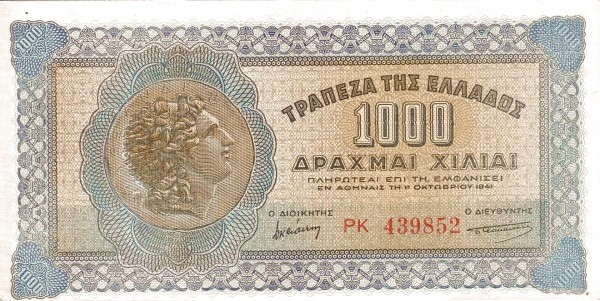 Greece 1000 Drachmai (1941)