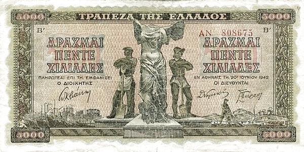 Greece 5000 Drachmai (1942)