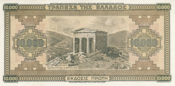 Greece 10000 Drachmai (1942)
