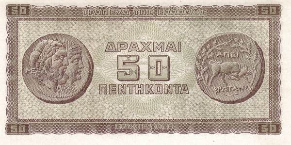 Greece 50 Drachmai (1943)