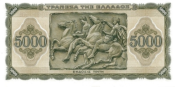 Greece 5000 Drachmai (1943)