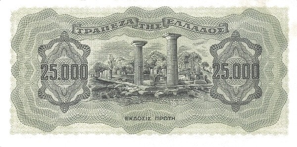 Greece 25000 Drachmai (1943)