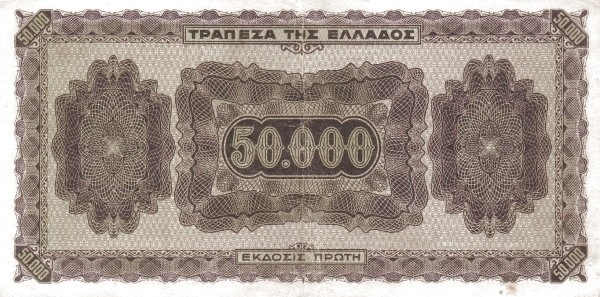Greece 50000 Drachmai (1944)