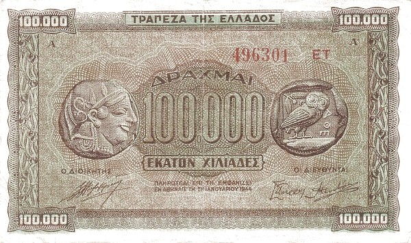 Greece 100000 Drachmai (1944)