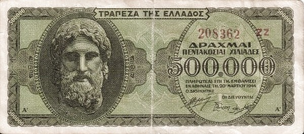 Greece 500000 Drachmai (1944)