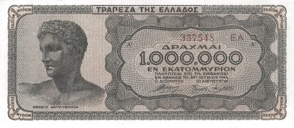 Greece 1000000 Drachmai (1944)
