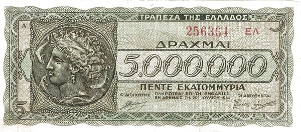 Greece 5000000 Drachmai (1944)