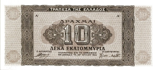 Greece 10000000 Drachmai (1944)