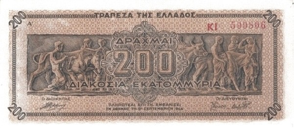 Greece 200000000 Drachmai (1944)