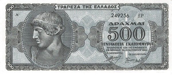 Greece 500000000 Drachmai (1944)