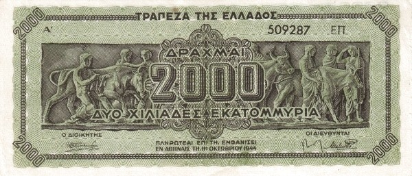 Greece 2000000000 Drachmai (1944)