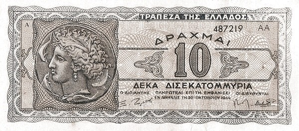 Greece 10000000000 Drachmai (1944)