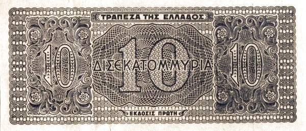 Greece 10000000000 Drachmai (1944)