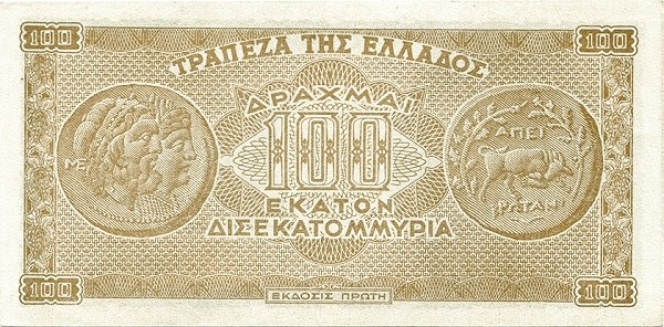 Greece 100000000000 Drachmai (1944)