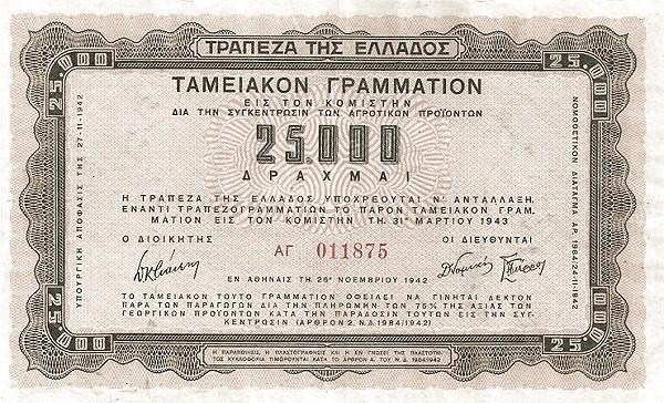 Greece 25000 Drachmai (1942 Agricultural Treasury Bond)
