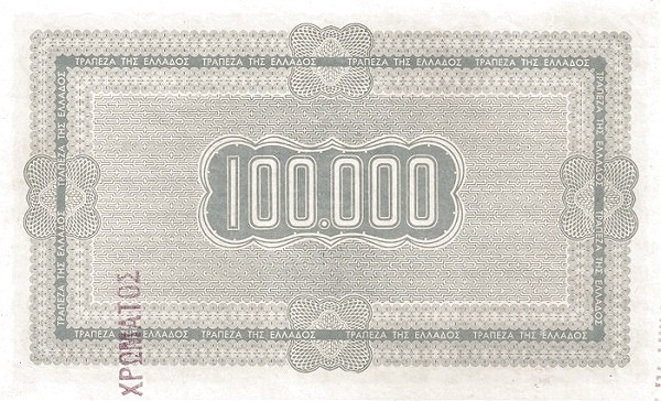 Greece 100000 Drachmai (1942 Agricultural Treasury Bond)