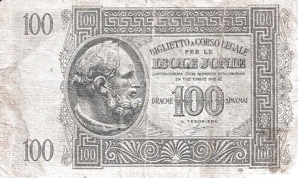 Greece 100 Drachmai (1944 Corfů)