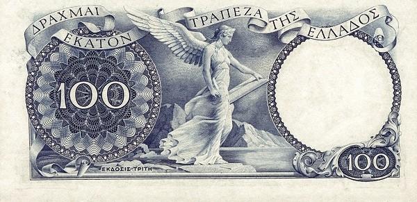 Greece 100 Drachmai (1941-1946)