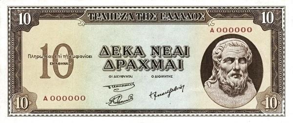Greece 10 New Drachmes (1953)