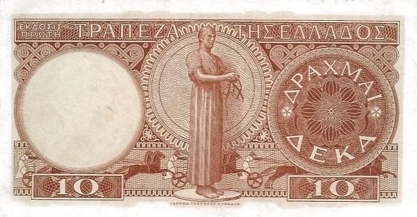Greece 10 Drachmai (1954)