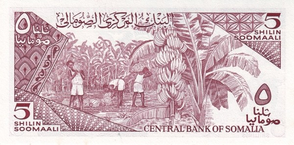 Somalia 5 Shillings (1983-1996)