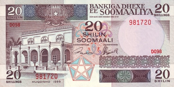 Somalia 20 Shillings (1983-1996)