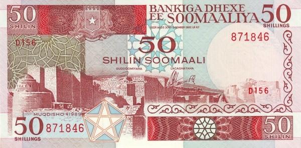 Somalia 50 Shillings (1983-1996)
