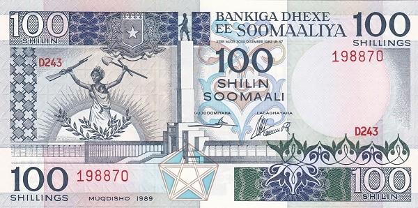 Somalia 100 Shillings (1983-1996)