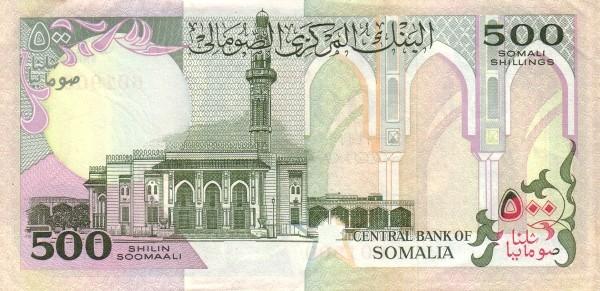 Somalia 500 Shillings (1983-1996)