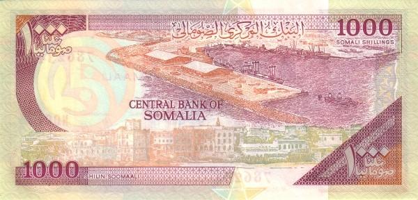 Somalia 1000 Shillings (1983-1996)