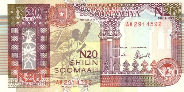 Somalia 20 New Somali Shillings (1991)