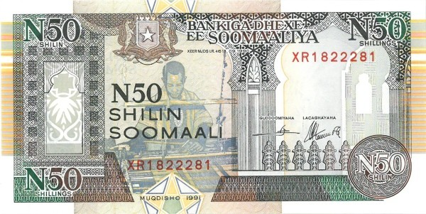Somalia 50 New Somali Shillings (1991)